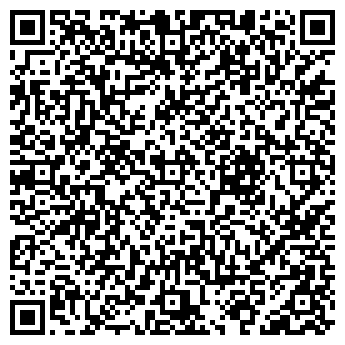 QR-код с контактной информацией организации БАЛТИЯ СВ, ЗАО