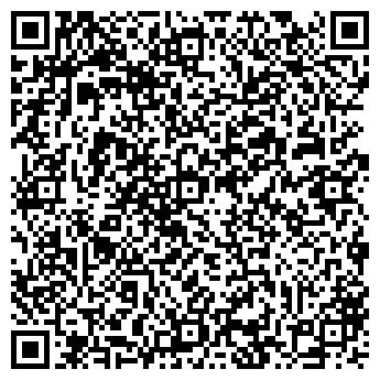 QR-код с контактной информацией организации ВЕСТБЕРГ, ООО