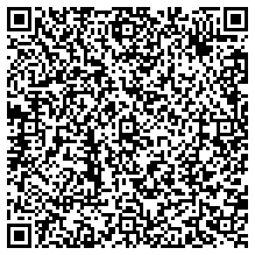 QR-код с контактной информацией организации МОРСКОЙ РЕГИСТР ФГУ