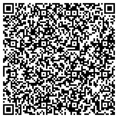QR-код с контактной информацией организации РИО ПРОЕКТНО-КОНСТРУКТОРСКОЕ БЮРО, ЗАО