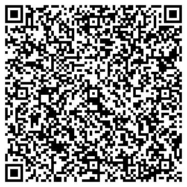QR-код с контактной информацией организации БАЛТИЙСКАЯ СЕРВИСНАЯ КОМПАНИЯ-2020