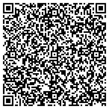 QR-код с контактной информацией организации ПОДЪЕМ-СЕРВИС, ООО