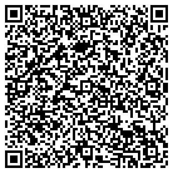 QR-код с контактной информацией организации РТ-КОНВЕЙЕР