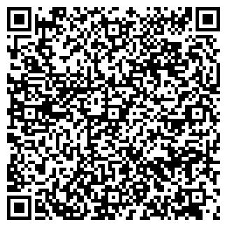QR-код с контактной информацией организации ВЫСТАВКИ