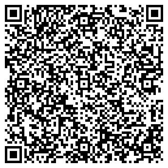 QR-код с контактной информацией организации ВЕСТ СИТИ+