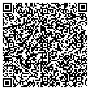 QR-код с контактной информацией организации СВЕГА-КОМПЬЮТЕР