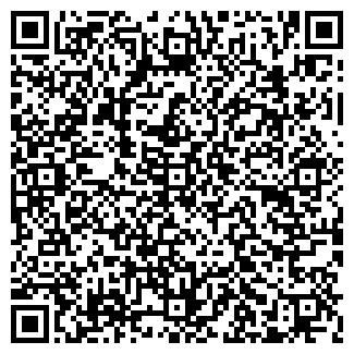 QR-код с контактной информацией организации ЗАО КВАНТУМ