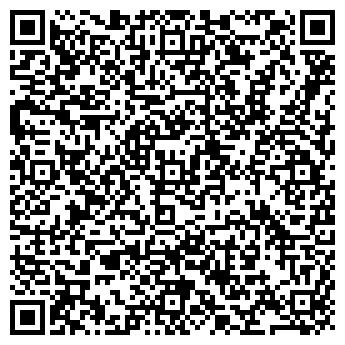 QR-код с контактной информацией организации МОБИЛЬНЫЕ УСЛУГИ, ООО