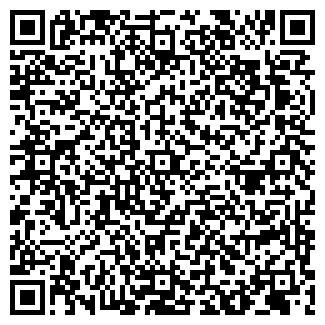 QR-код с контактной информацией организации СЕТЬ XXI