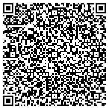 QR-код с контактной информацией организации № 405-ВАСИЛЕОСТРОВСКИЙ РАЙОН-199405