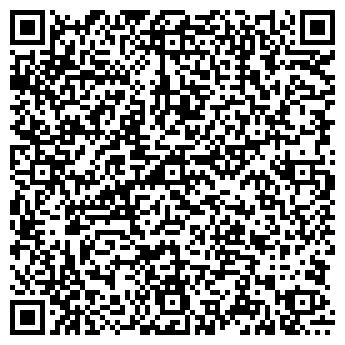 QR-код с контактной информацией организации СРЕДНИЙ-28