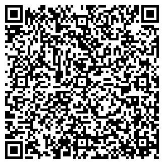 QR-код с контактной информацией организации ART-XPRESS