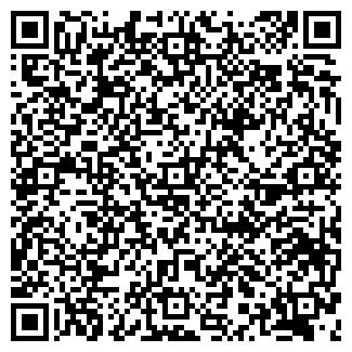 QR-код с контактной информацией организации ИНТУРИОН