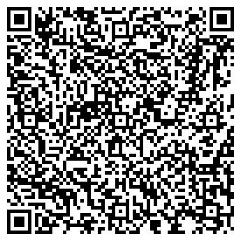 QR-код с контактной информацией организации СТРОЙ/ПАРК ЖУРНАЛ