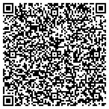 QR-код с контактной информацией организации ЦЕМЕНТ И ЕГО ПРИМЕНЕНИЕ ЖУРНАЛ