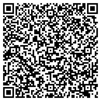 QR-код с контактной информацией организации ООО ИНФОЛАЙН