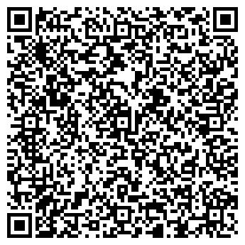 QR-код с контактной информацией организации КАЗАХСТАНСКАЯ ПРАВДА ГАЗЕТА