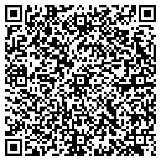 QR-код с контактной информацией организации АНАТОЛИЯ