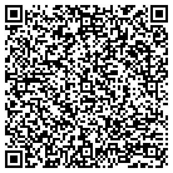 QR-код с контактной информацией организации ГРАФСТИЛЬ ТД