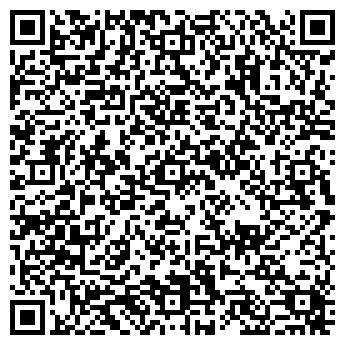QR-код с контактной информацией организации ДЕЛЬТАПАК, ООО