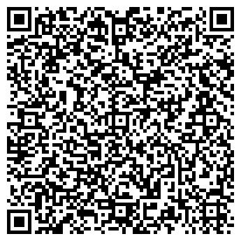 QR-код с контактной информацией организации ЛЕМА ИЗДАТЕЛЬСТВО