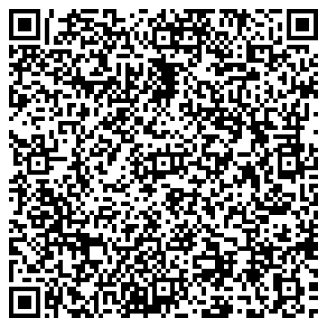 QR-код с контактной информацией организации РУССКАЯ КОЛЛЕКЦИЯ, ООО