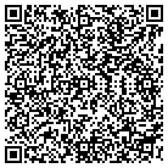QR-код с контактной информацией организации АЛЬФА-ПРЕСС