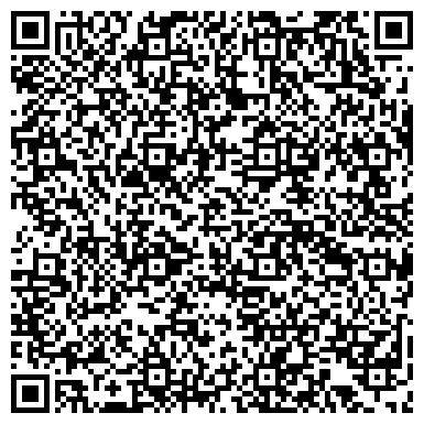 QR-код с контактной информацией организации ДВИН РЕКЛАМНО-ПРОИЗВОДСТВЕННАЯ ФИРМА, ООО