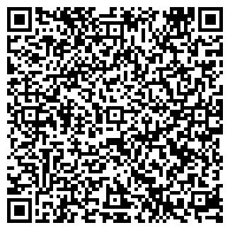 QR-код с контактной информацией организации РАДИО ХИТ