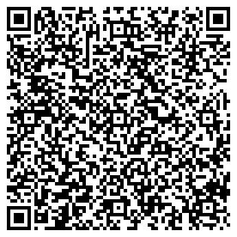 QR-код с контактной информацией организации ПОЛЭКС ТИПОГРАФИЯ