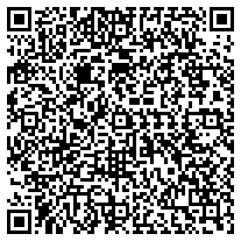 QR-код с контактной информацией организации КУБУС, ООО