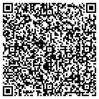 QR-код с контактной информацией организации Т ЭНД К ЛОГИСТИК