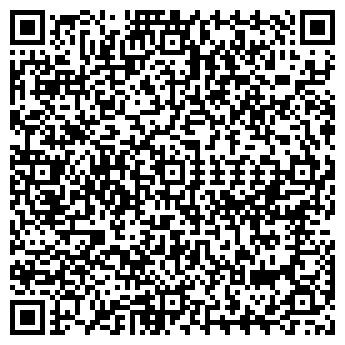 QR-код с контактной информацией организации ФОЛИКОМ, ООО