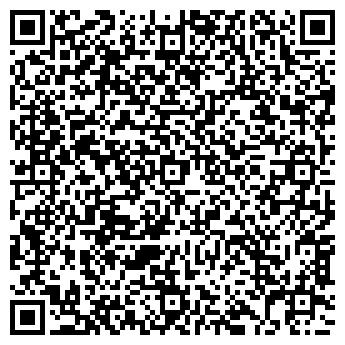 QR-код с контактной информацией организации ООО КАДИС