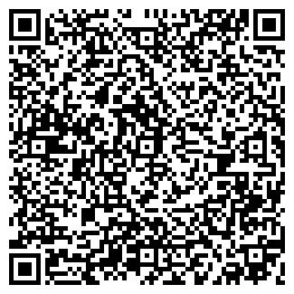 QR-код с контактной информацией организации ЛУЧИЯ, ООО