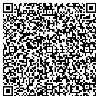 QR-код с контактной информацией организации LAVANTAGE