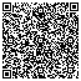 QR-код с контактной информацией организации АННЕТТ