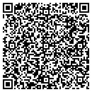QR-код с контактной информацией организации БЭЛЬ
