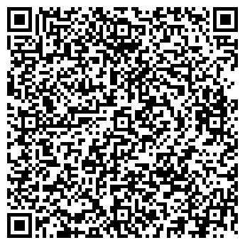 QR-код с контактной информацией организации ВАСИЛИЙ ЗАХАРОВ