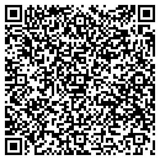 QR-код с контактной информацией организации ГАВАНЬ