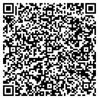 QR-код с контактной информацией организации ДУЭТ