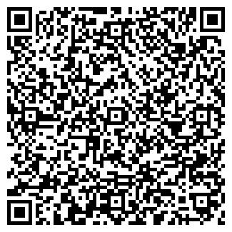 QR-код с контактной информацией организации ЖЕРМИНАЛЬ