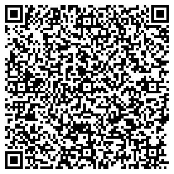 QR-код с контактной информацией организации ЛИНИЯ, ООО