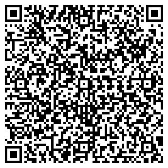 QR-код с контактной информацией организации МАРИНКА