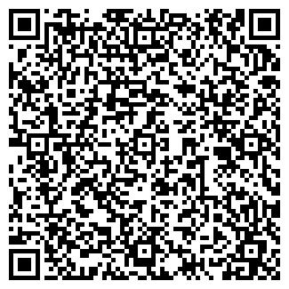 QR-код с контактной информацией организации МАХИРА