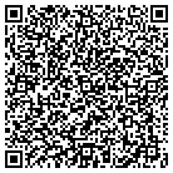 QR-код с контактной информацией организации Салон красоты НИМФА