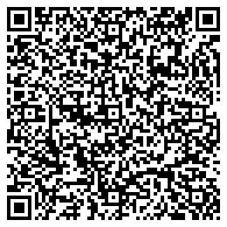 QR-код с контактной информацией организации НЬЮ