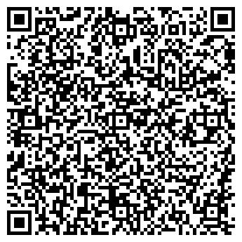 QR-код с контактной информацией организации ПАРИКМАХЕРСКИЙ САЛОН