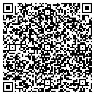 QR-код с контактной информацией организации САКУРА