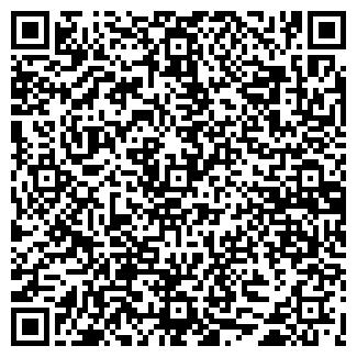 QR-код с контактной информацией организации СОФИТА